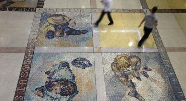 Patterns And Figures Figures And Patterns Denver International